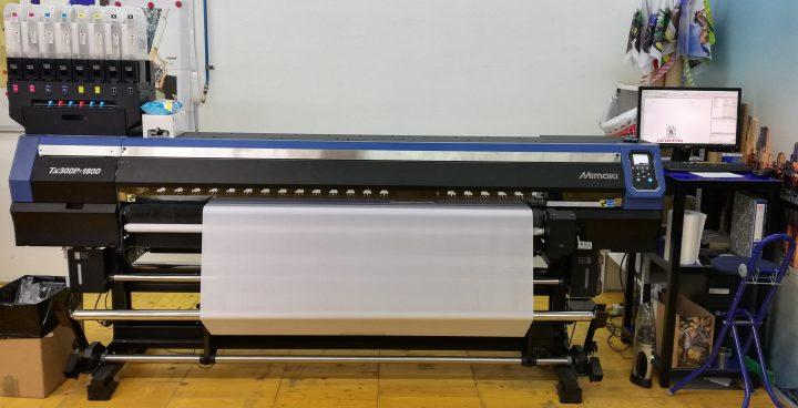 """""""NOVO"""" Sublimacijski tiskalnik za print na tekstil"""